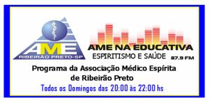 LOGO RADIO AMERP